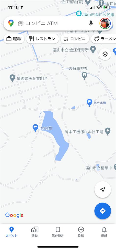 f:id:yujitaguchi:20210307112009p:image