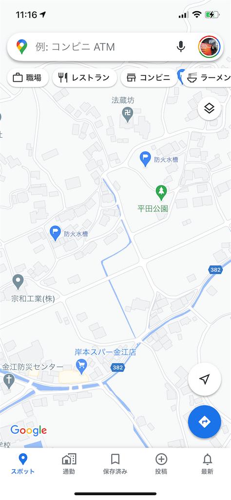 f:id:yujitaguchi:20210307112015p:image