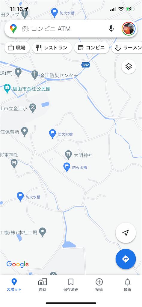 f:id:yujitaguchi:20210307112107p:image