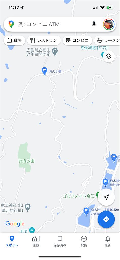 f:id:yujitaguchi:20210307112111p:image