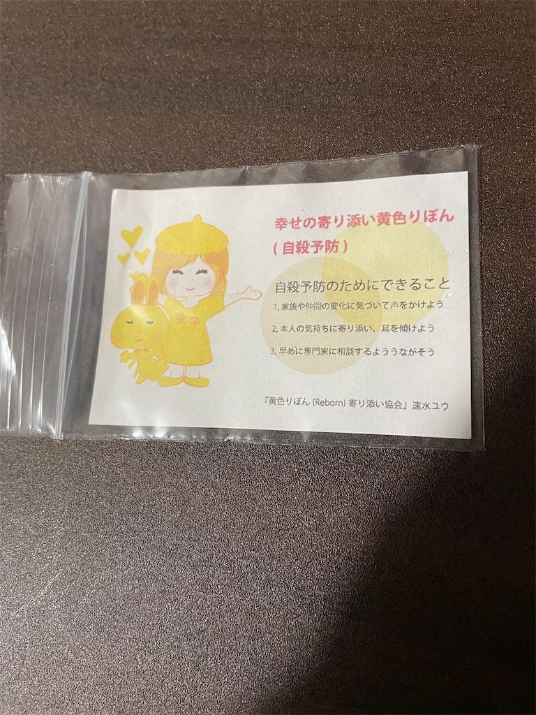 f:id:yujitaguchi:20210318190249j:image