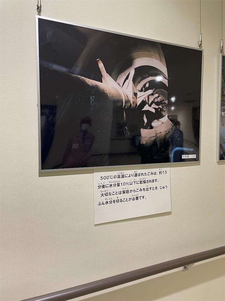 f:id:yujitaguchi:20210406192617j:image