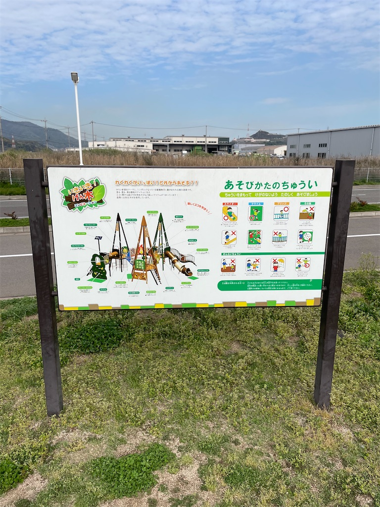 f:id:yujitaguchi:20210406192703j:image