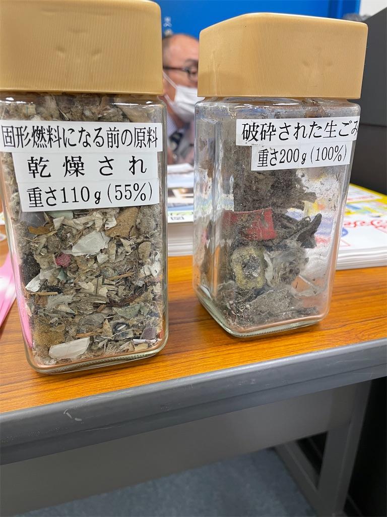 f:id:yujitaguchi:20210406192829j:image