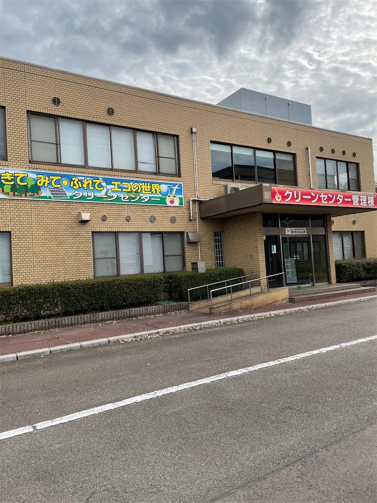 f:id:yujitaguchi:20210406192843j:image