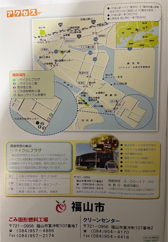 f:id:yujitaguchi:20210407044119j:image