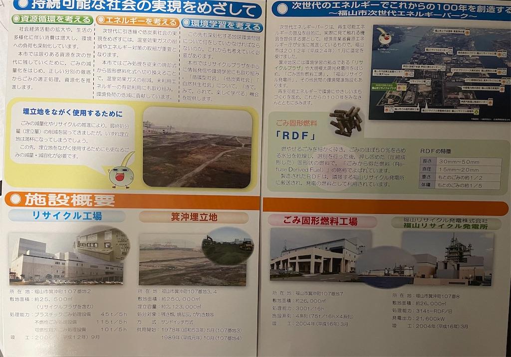 f:id:yujitaguchi:20210407044125j:image