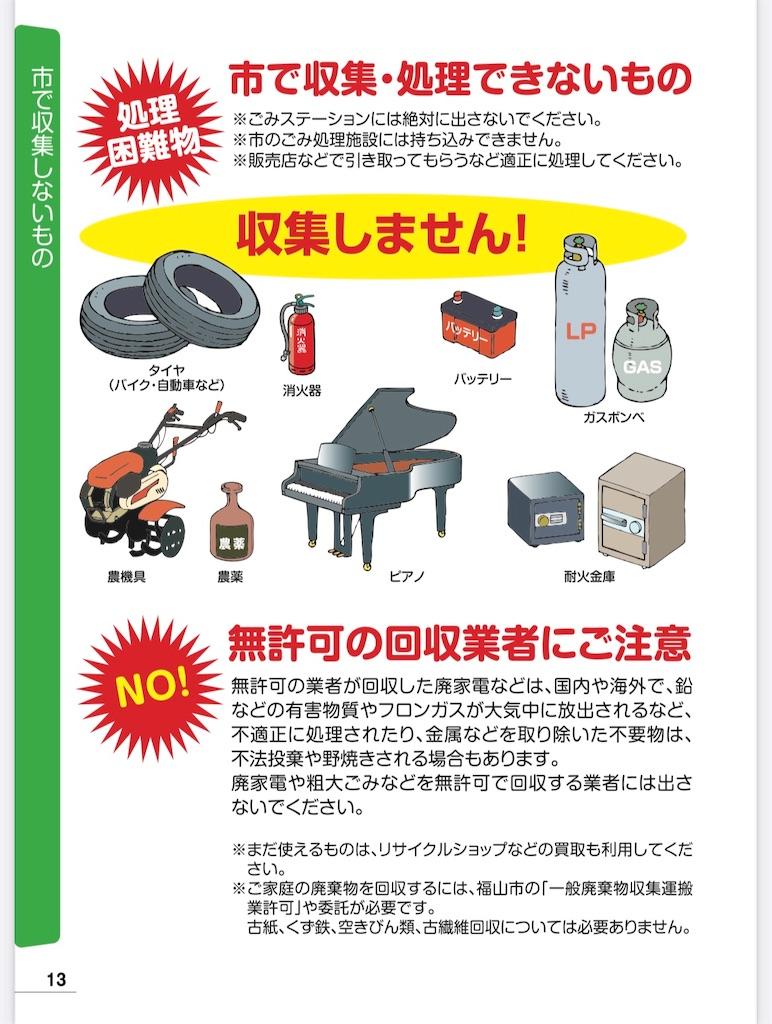 f:id:yujitaguchi:20210407065030j:image