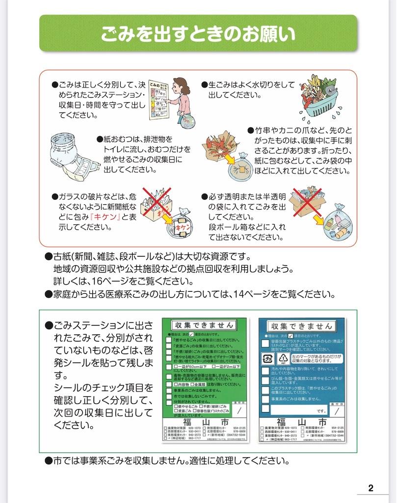 f:id:yujitaguchi:20210407065115j:image