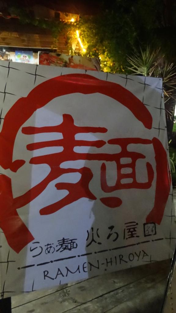 f:id:yujito:20161017035708j:plain