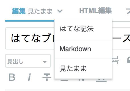 f:id:yujitomo:20170312153016p:plain