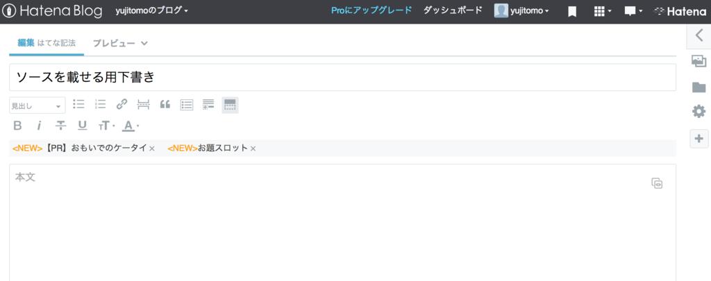 f:id:yujitomo:20170312153606p:plain