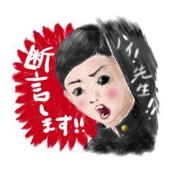 f:id:yujitoriumi:20160712072741j:plain