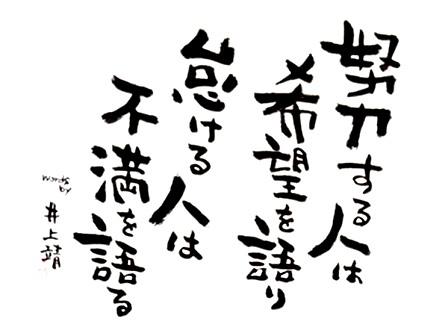 f:id:yujitoriumi:20160903095334j:plain