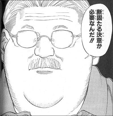 f:id:yujitoriumi:20160921082219j:plain