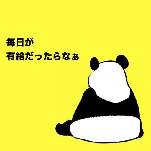 f:id:yujitoriumi:20161010073345j:plain