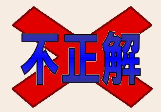 f:id:yujitoriumi:20161107071248p:plain