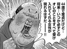 f:id:yujitoriumi:20170208075546j:plain