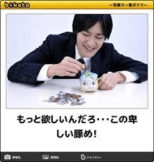 f:id:yujitoriumi:20170211091247j:plain