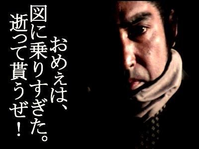 f:id:yujitoriumi:20170405081032j:plain