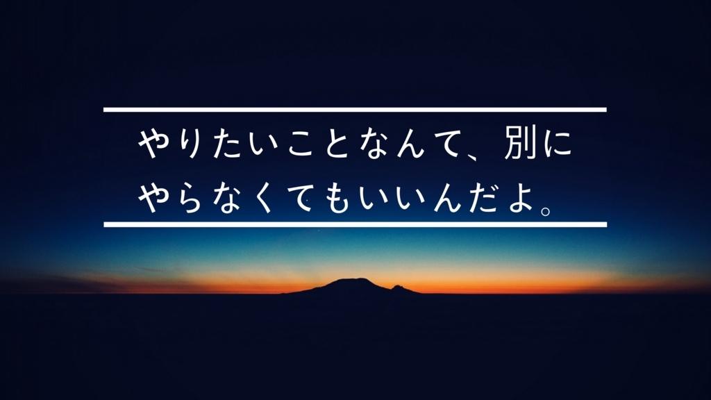 f:id:yujitoriumi:20180708092241j:plain