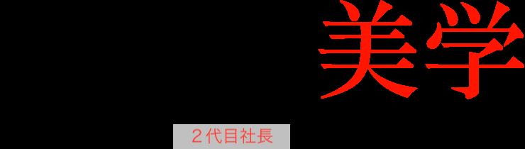 f:id:yujitoriumi:20180716093118p:plain