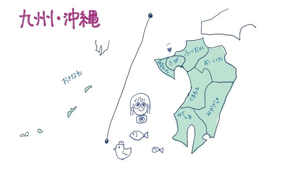f:id:yuka-edu:20200916073556j:plain