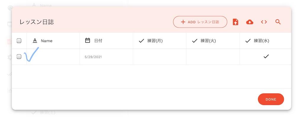 f:id:yuka-edu:20210606160107j:image