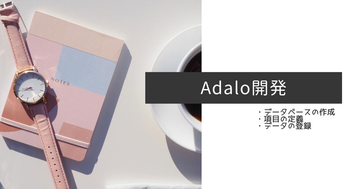 f:id:yuka-edu:20210606161135p:plain