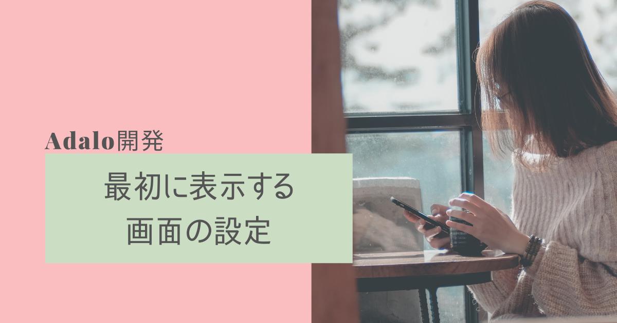 f:id:yuka-edu:20210608123919p:plain
