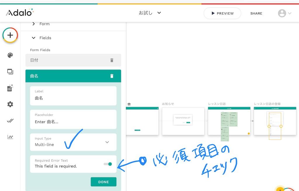 f:id:yuka-edu:20210608181243j:image