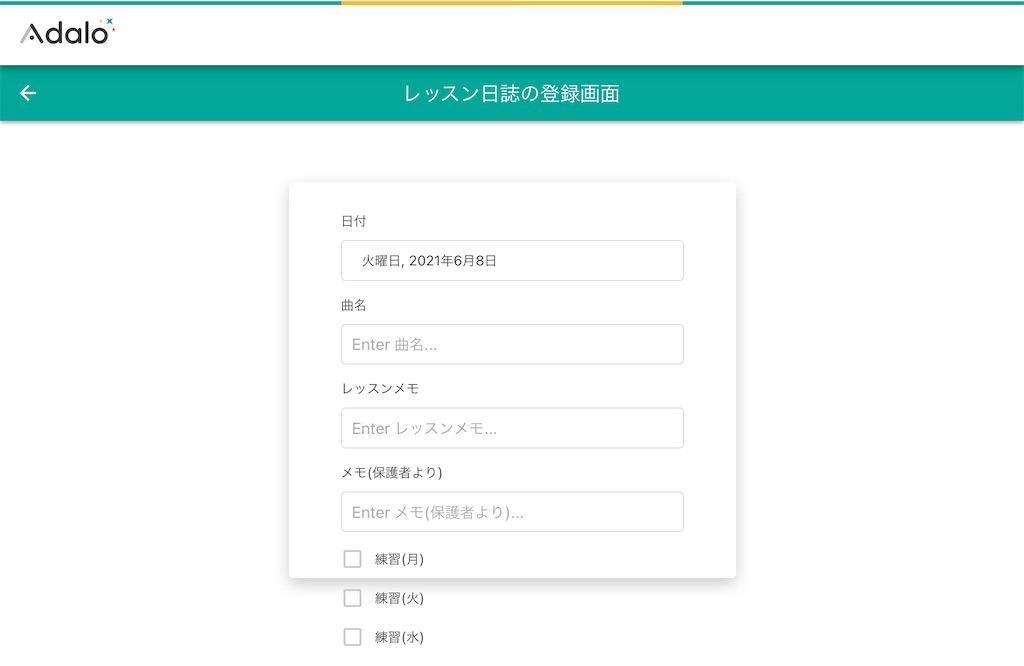 f:id:yuka-edu:20210608181252j:image