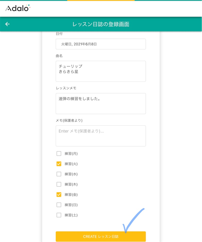 f:id:yuka-edu:20210608181327j:image
