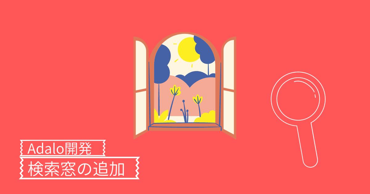 f:id:yuka-edu:20210609082916p:plain