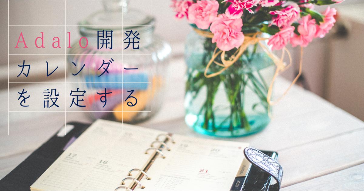 f:id:yuka-edu:20210610083328p:plain