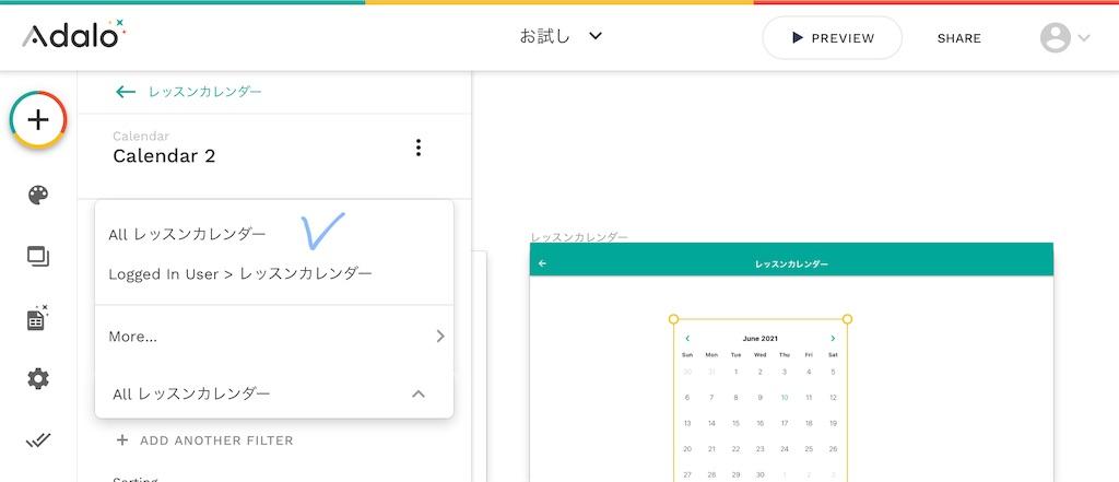 f:id:yuka-edu:20210611082251j:image