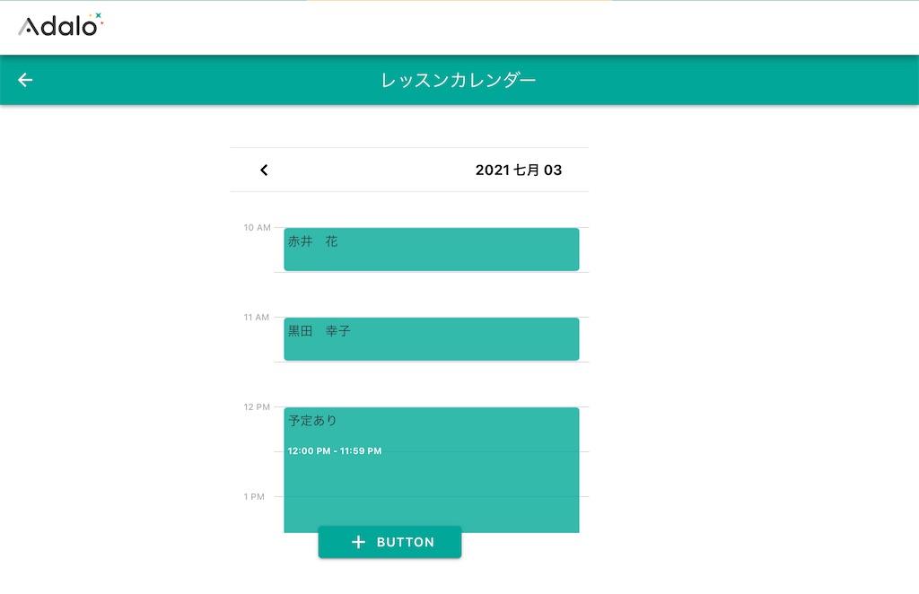 f:id:yuka-edu:20210611124002j:image
