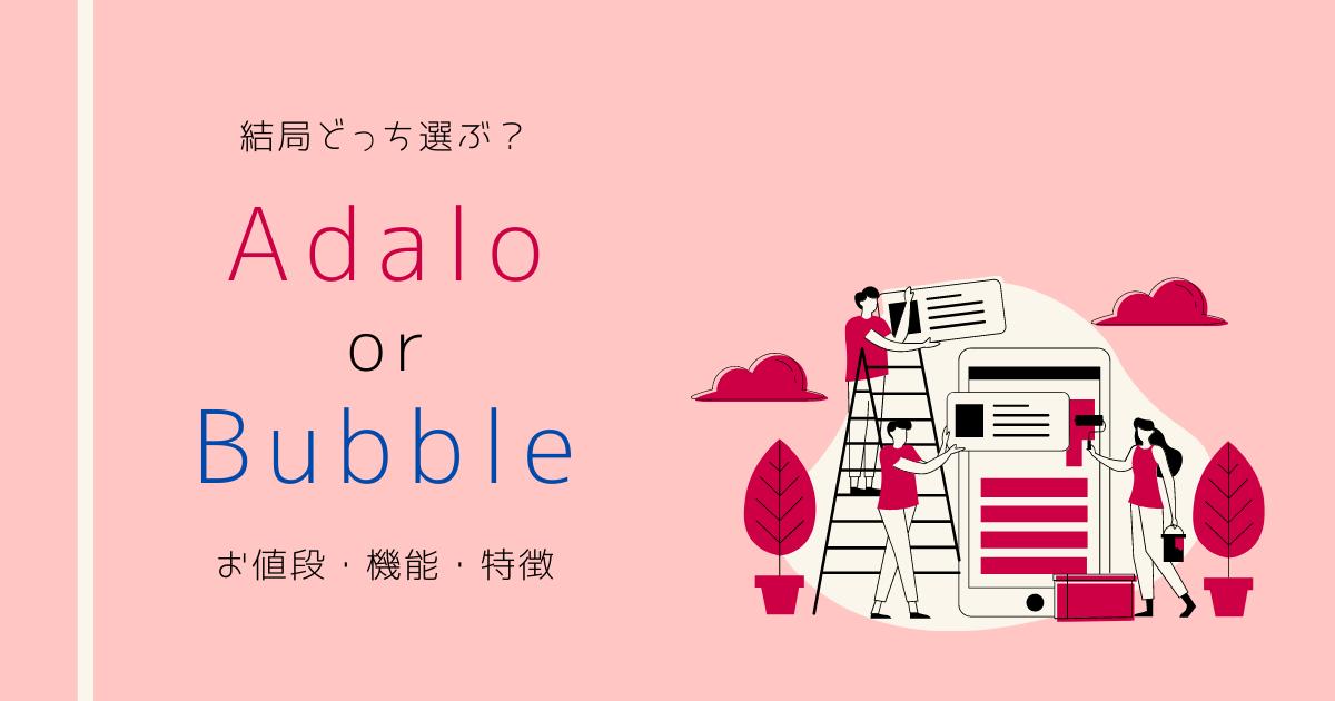 f:id:yuka-edu:20210611220538p:plain