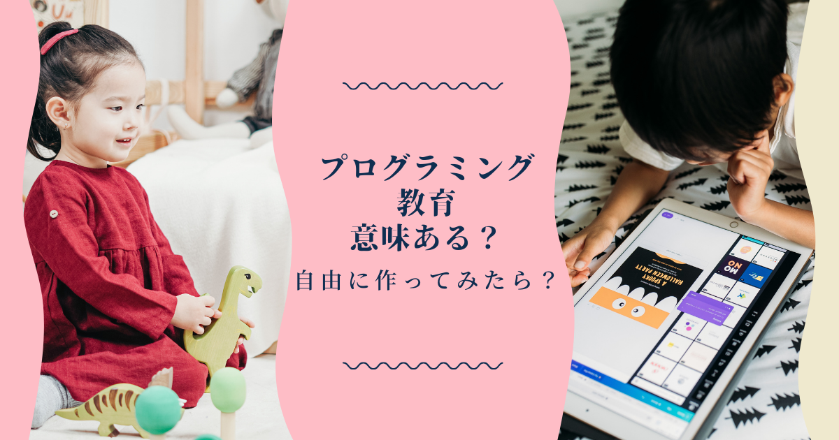 f:id:yuka-edu:20210613135947p:plain