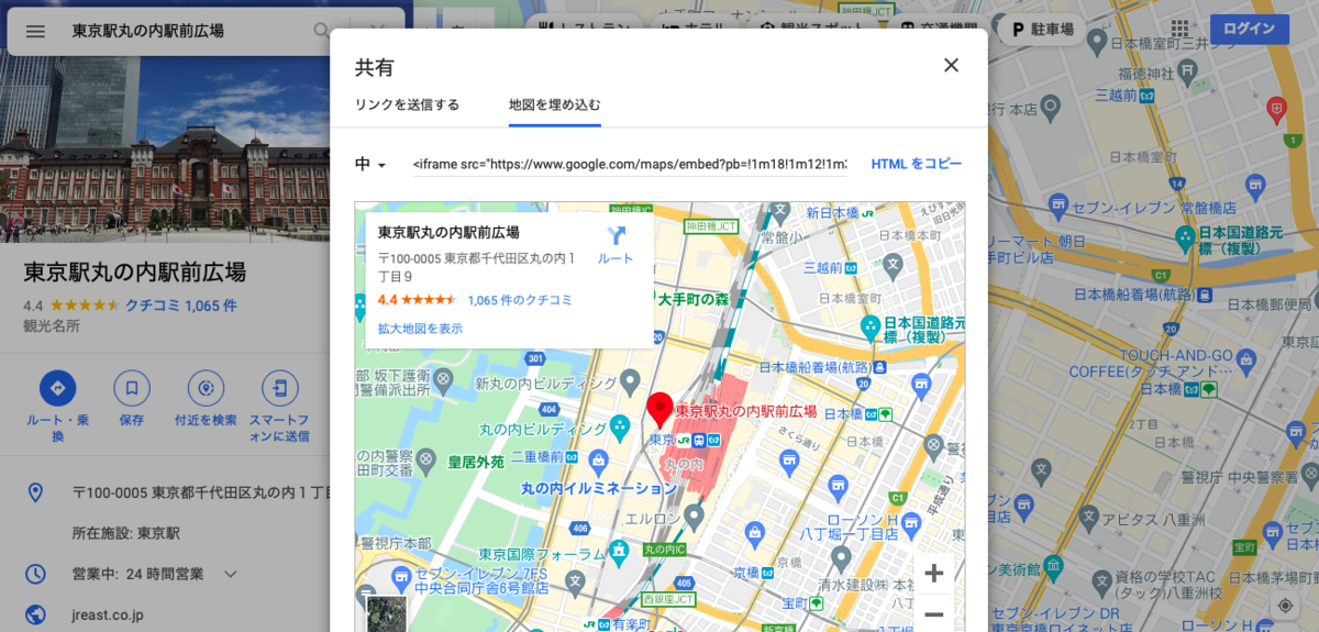 f:id:yuka-edu:20210613211431p:plain