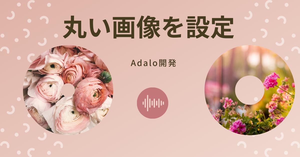 f:id:yuka-edu:20210616083746p:plain