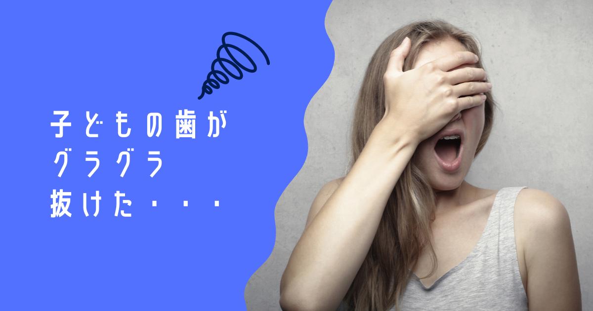 f:id:yuka-edu:20210620111157p:plain