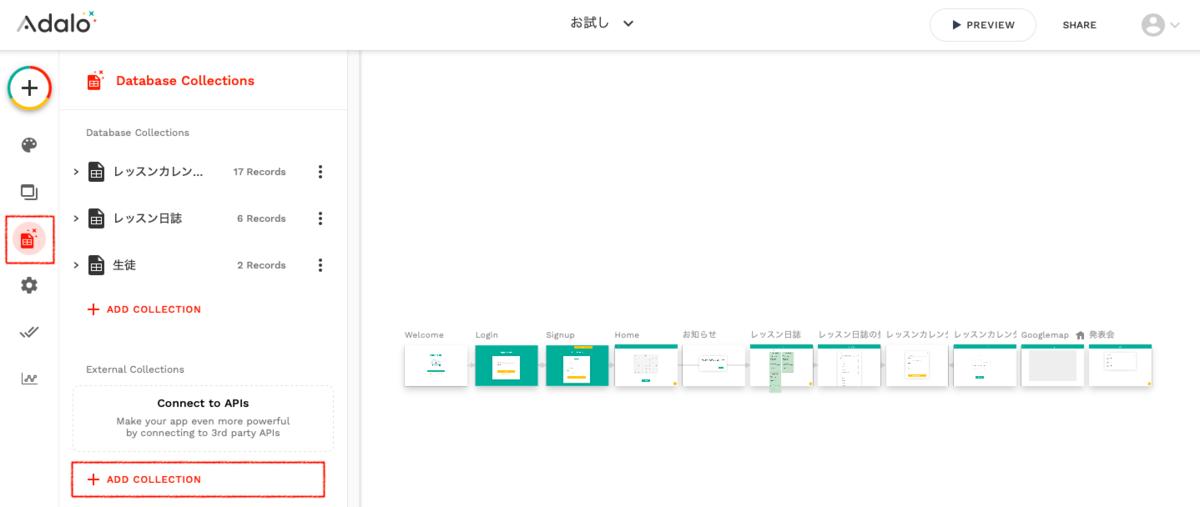 f:id:yuka-edu:20210620152312p:plain