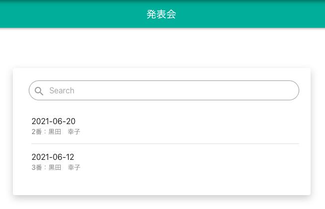 f:id:yuka-edu:20210622123212p:plain
