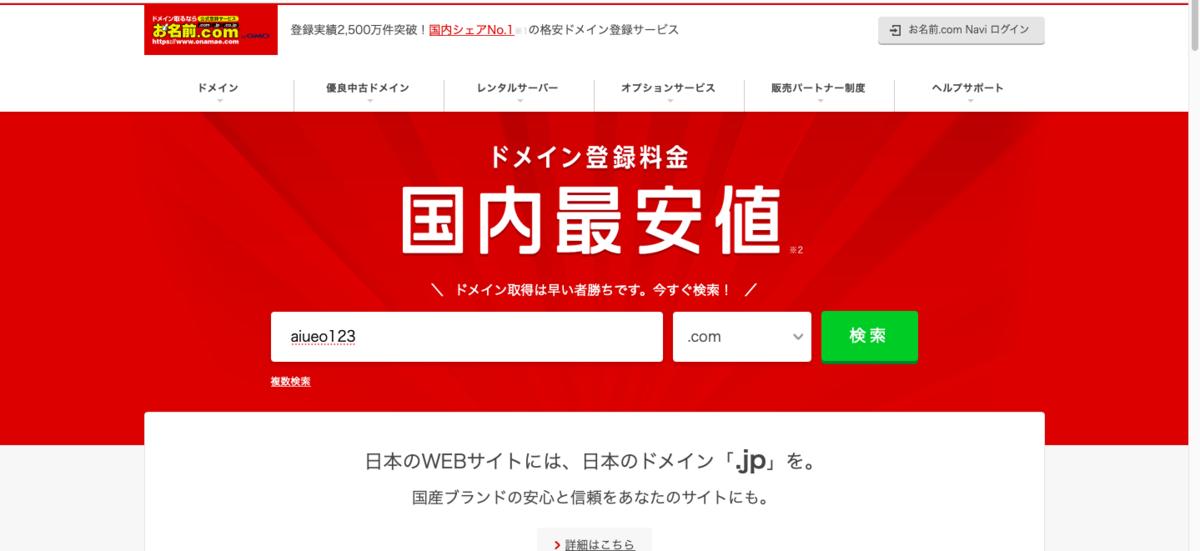 f:id:yuka-edu:20210623174754p:plain