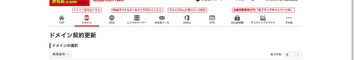 f:id:yuka-edu:20210623175916p:plain