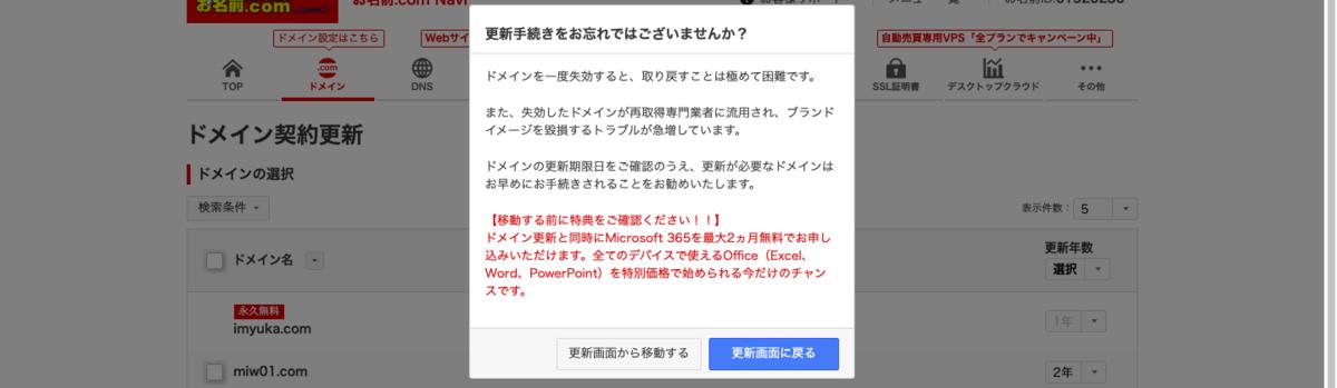 f:id:yuka-edu:20210623180039p:plain