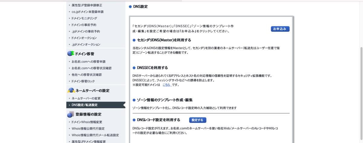 f:id:yuka-edu:20210623180436p:plain