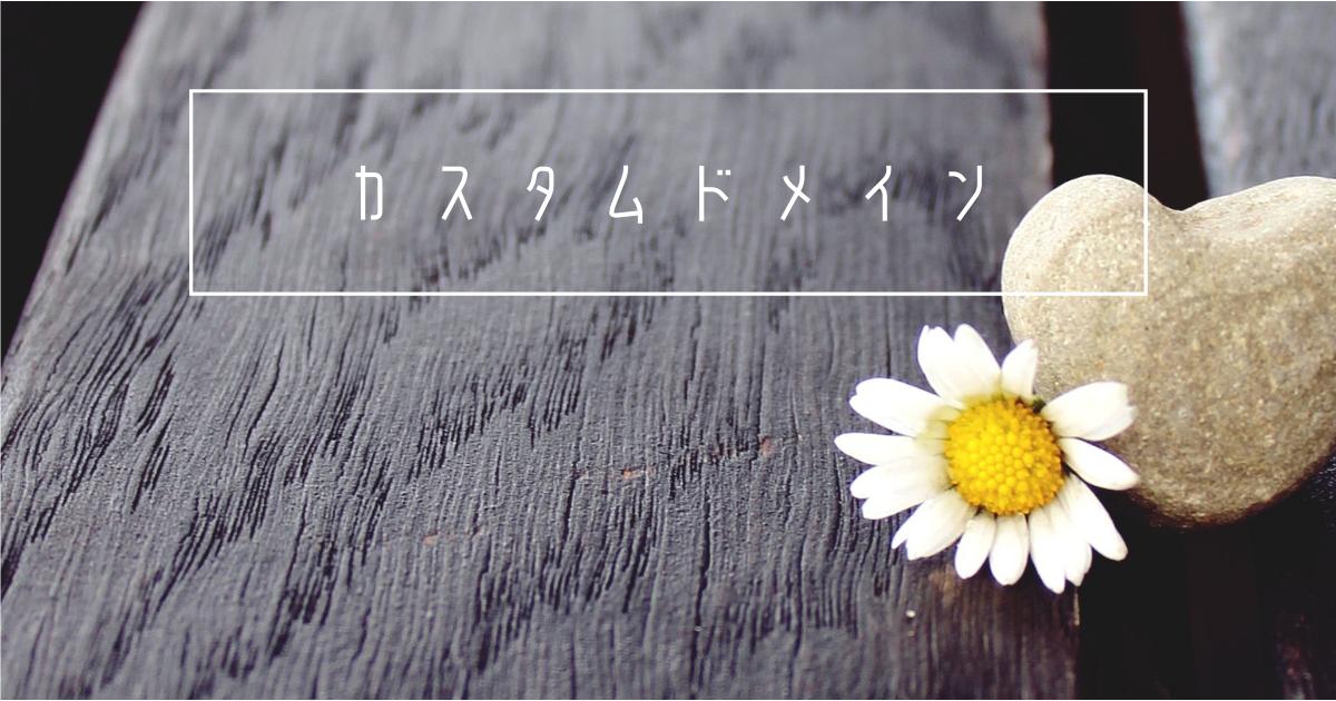 f:id:yuka-edu:20210623200132p:plain