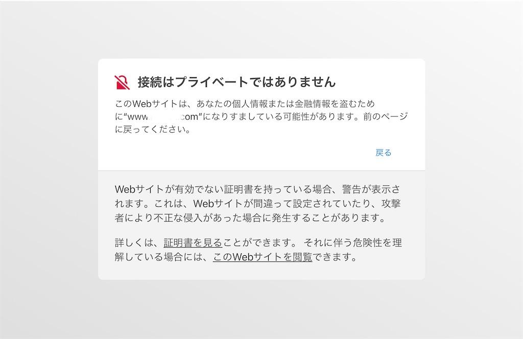 f:id:yuka-edu:20210624081742j:image